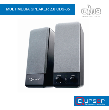 ÓãÇÚÉ MULTIMEDIA SPEAKER 2.0 CDS-35