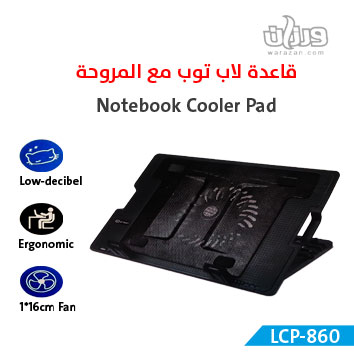 ё«Џѕ… б«»  ж» гЏ «бг—жЌ… Notebook Cooler Pad LCP-860