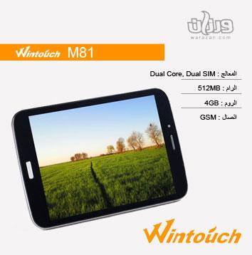 """ће«"""" бжЌн Wintouch M81"""