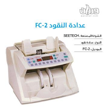 Џѕ«ѕ… «бдёжѕ «б–ян… FC-2