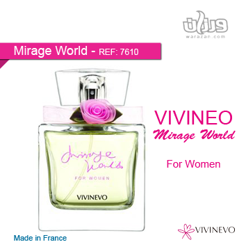 ÚØÑ äÓÇÆí REF:7610 - Mirage World