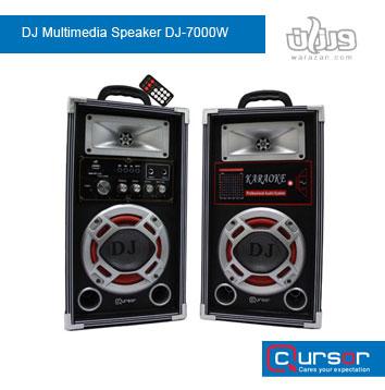 ÓãÇÚÉ DJ Multimedia Speaker DJ-7000W