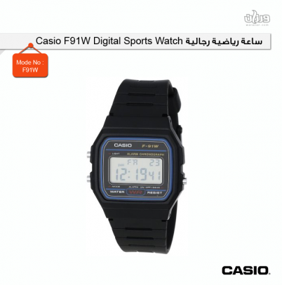"""«Џ… —н«÷н… —ћ«бн… Casio F91W Digital Sports Watch"