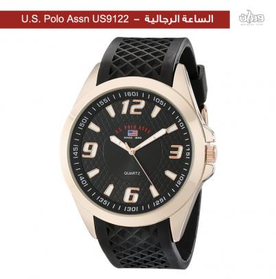 """«б""""«Џ… «б—ћ«бн…  U.S. Polo Assn US9122"""