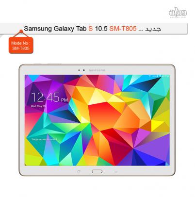 ћѕнѕ ... Samsung Galaxy Tab S 10.5 SM-T805