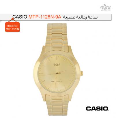 """""""«Џ… —ћ«бн… Џ'—н…  CASIO MTP-1128N-9A"""