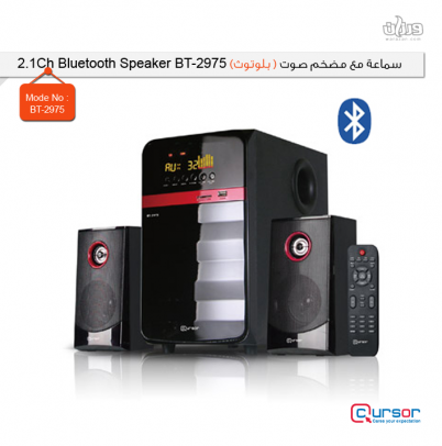 """г«Џ… гЏ г÷ќг 'ж  ( »бж жЋ) 2.1Ch Bluetooth Speaker BT-2975"