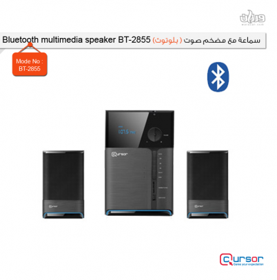 """г«Џ… гЏ г÷ќг 'ж  ( »бж жЋ) Bluetooth multimedia speaker BT-2855"