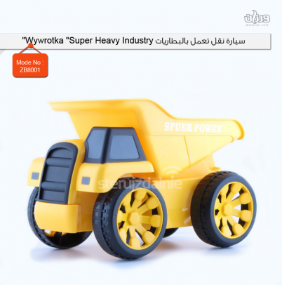 """н«—… дёб Џгб »«б»Ў«—н« Super Heavy Industry"