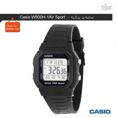 """""""«Џ… нѕ —ћ«бн…  -   Casio W800H-1AV Sport"""