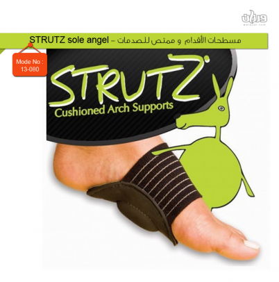 "г""ЎЌ«  «б√ёѕ«г  ж гг ' бб'ѕг«  - STRUTZ sole angel"