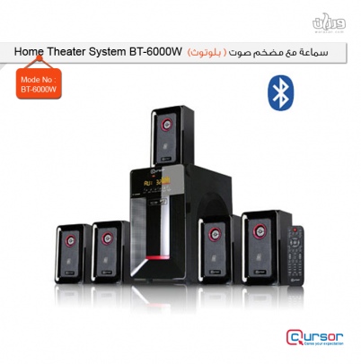 """г«Џ… гЏ г÷ќг 'ж  ( »бж жЋ) Home Theater System BT-6000"