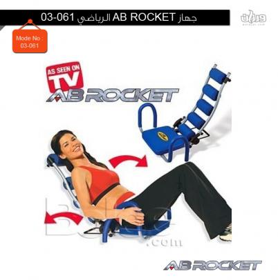 "ће«"" AB ROCKET «б—н«÷н 03-061"
