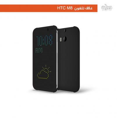 џб«Ё бЁжд  HTC M8