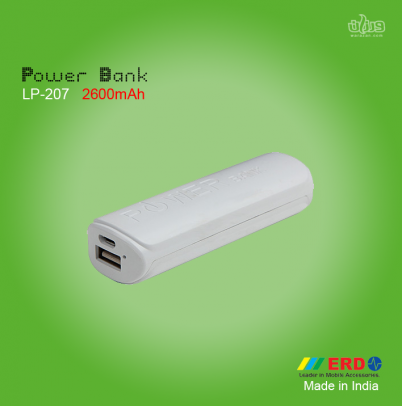 '«Ќд »«ж— »«дя Power Bank RED LP-207 2600 mAh