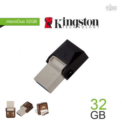 "Ёб«' ѕн""я KingSton microDuo 3.0  32 GB"