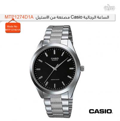 """«б""""«Џ… «б—ћ«бн… Casio г'дЏ… гд «б«""""нб  MTP-1274D-1A"""