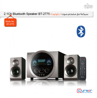 """г«Џ… гЏ г÷ќг 'ж  ( »бж жЋ) 2.1Ch Bluetooth Speaker BT-2775"