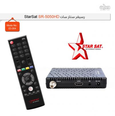 "—""нЁ— ""«— ""« StarSat SR-5050HD »Ќћг —«Ќ… «бнѕ"