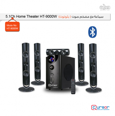 """г«Џ… гЏ г÷ќг 'ж  ( »бж жЋ)  Bluetooth 5.1Ch Home Theater HT-9000W"
