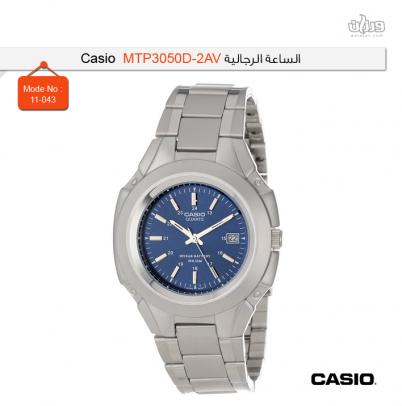 "«б""«Џ… «б—ћ«бн… Casio  MTP3050D-2AV"