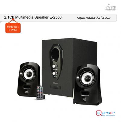"""""""г«Џ… гЏ г÷ќг 'ж  2.1Ch Multimedia Speaker E-2550"""