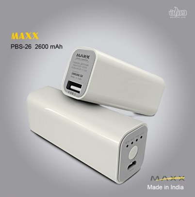 '«Ќд »«ж— »«дя Power Bank MAXX PBS-26 2600 mAh