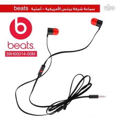 """""""г«Џ… '—я… »н"""" «б√г—нян… - джЏн… √'бн…   beats"""
