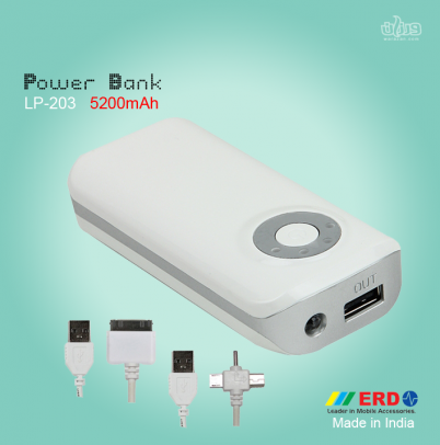 '«Ќд »«ж— »«дя Power Bank RED LP-203 5200 mAh