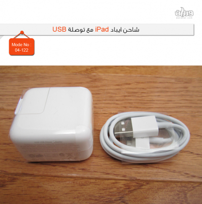 '«Ќд «н»«ѕ iPad гЏ ж'б… USB